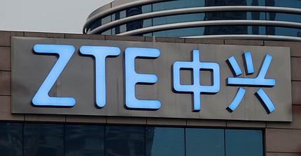 ZTE expanding digital TV service in Pakistan