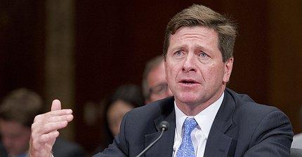 Глава SEC заявил, что биткоин не является ценной бумагой