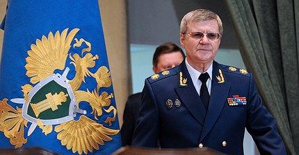 Генпрокуратура заявила, что биткоин нельзя использовать для расчетов в России