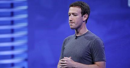 Facebook presenta un plan para identificar las noticias falsas