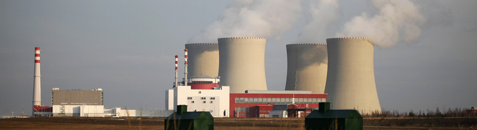 'Westinghouse seeking bankruptcy financing'