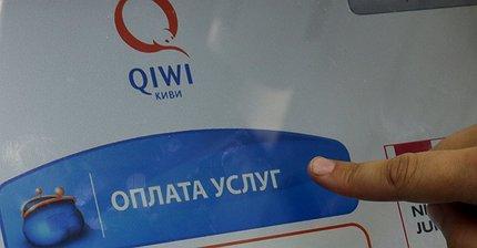 Акции Qiwi рухнули на 9,5% из-за срыва сделки с Открытием
