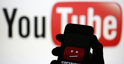 Роскомнадзор заблокирует YouTube