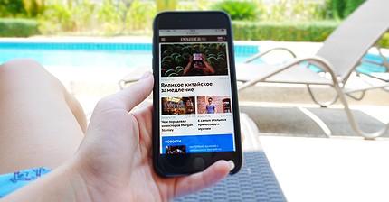 5 фактов о Мобилгеддоне от Google