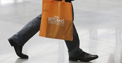Инвесткомпания, ориентированная на биткоины, решила участвовать в ICO