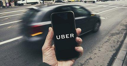 Убыток Uber за год вырос до $4,5 млрд