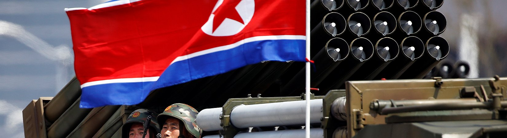 Россия попала под санкции США против Северной Кореи