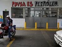 Goldman Sachs compra 2,83 mld $ di bond dal Venezuela