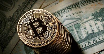 Инвесторы назвали цену биткоина, при которой его продажа будет им интересна