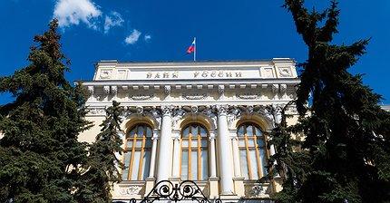 Российские банки смогут проводить операции на базе блокчейна в 2019 году