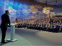 Не пропустите ЦЭФ: В Москве пройдет самый масштабный форум о блокчейне и криптовалютах
