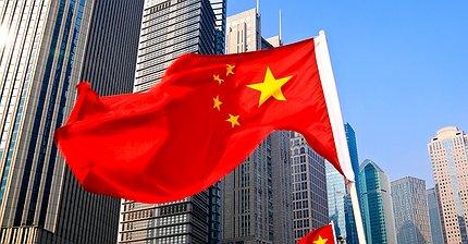 Китайская криптобиржа BTCC остановит торги из-за политики ЦБ Китая