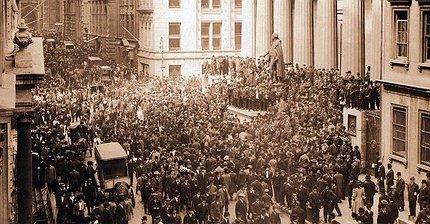 Как и для чего была создана Федеральная резервная система США