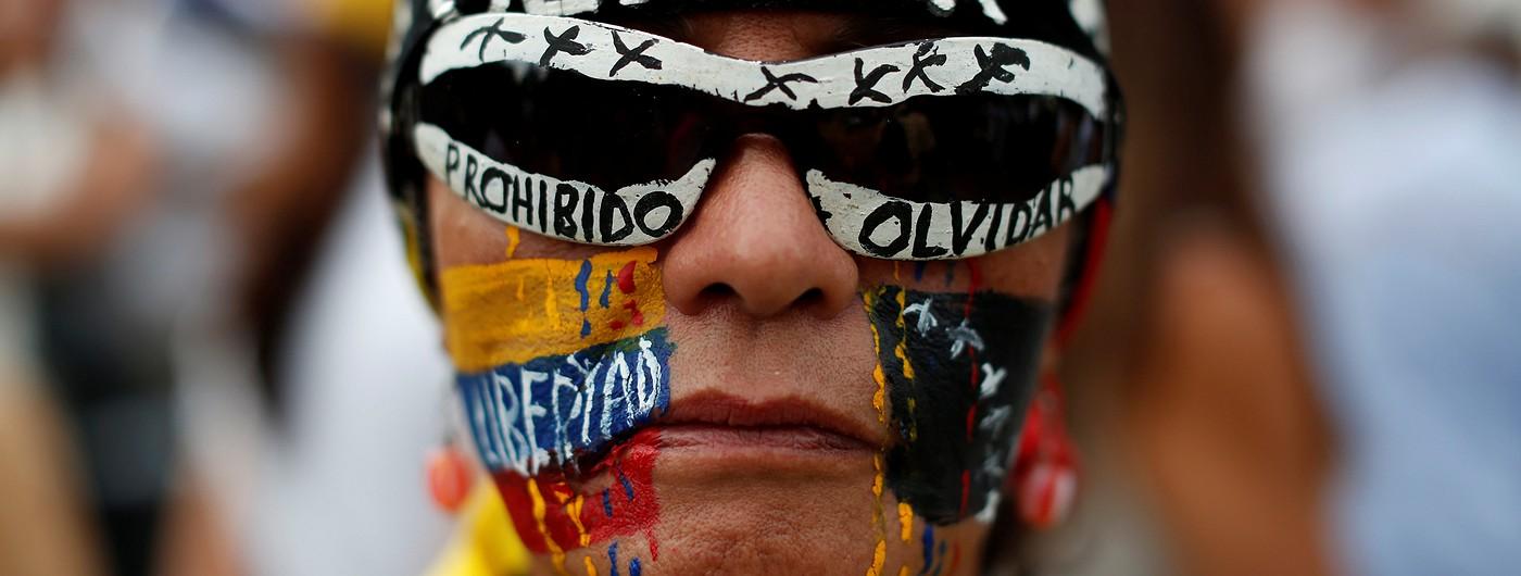 Венесуэла: 40 лет экономической катастрофы