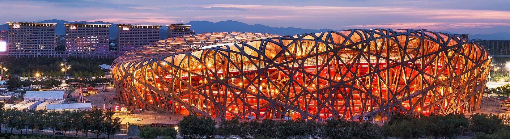 Os 12 mais bonitos edifícios modernos da China