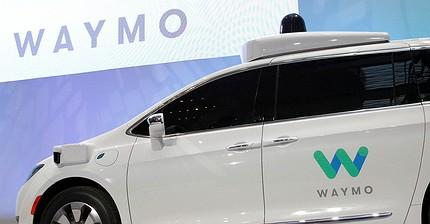 Morgan Stanley оценил Waymo в $70 млрд