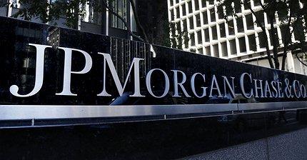 Против JPMorgan подан иск из-за дополнительных комиссий за покупку криптовалют