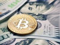 ¿Cuál es el verdadero valor del Bitcoin?