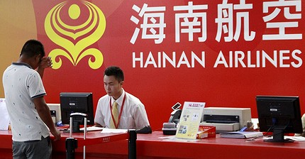 'HNA in talks to buy Forbes'