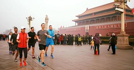 ¿Qué está Facebook dispuesto a hacer para volver a China?