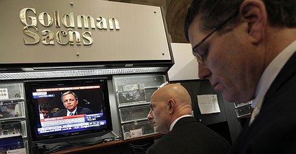 Как читать отчет Goldman Sachs
