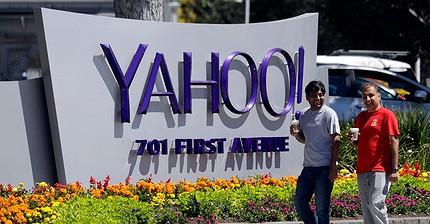 Yahoo! confirma una filtración masiva de datos