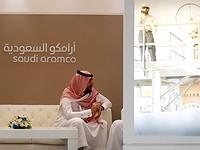 Почему IPO Saudi Aramco приведет к росту цен на нефть