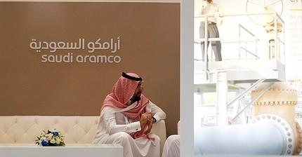 ¿Provocará la salida a Bolsa de Saudi Aramco un aumento de los precios del petróleo?