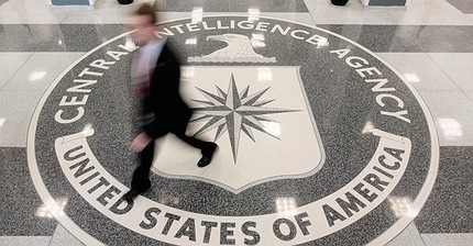 La CIA desclasifica más de 12 millones de documentos sobre sus actividades