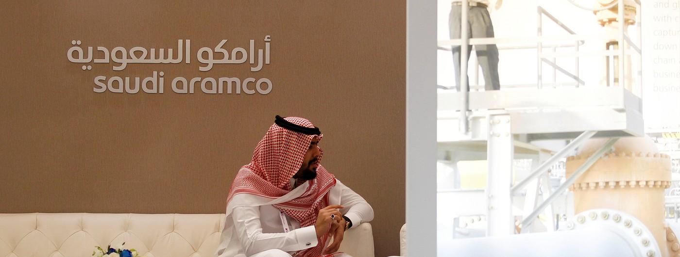 Как IPO Saudi Aramco изменит рынки Ближнего Востока