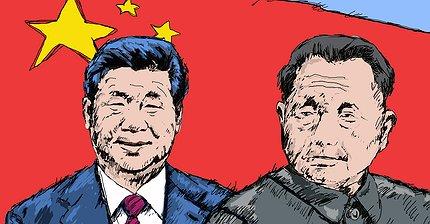 4 урока истории от Дэна Сяопина: Как Си Цзиньпин должен изменить Китай