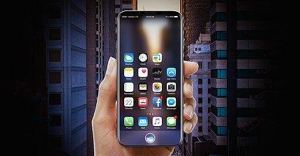 Всё, что известно о следующем iPhone