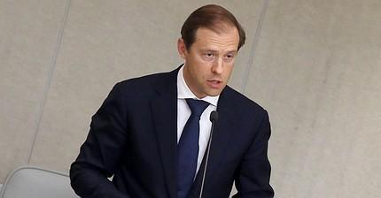Правительство РФ назвало падение рубля полезным для экономики