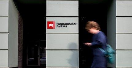 Московская биржа готовит инфраструктуру для проведения ICO
