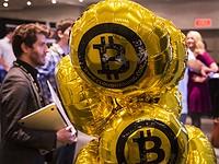 ¿Por qué el mercado no está listo para fondos cotizados de Bitcoin?