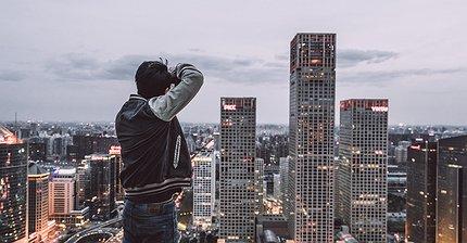 От Стамбула до Чикаго: 32 самых интересных, гостеприимных и недорогих города мира