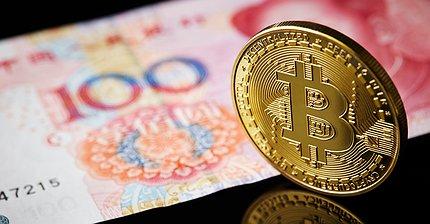 Доля юаня в глобальной торговле биткоином упала до 1%