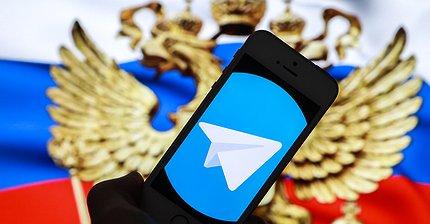 Всё, что надо знать о блокировке Telegram в России