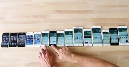 Todos los modelos del iPhone comparados en un vídeo
