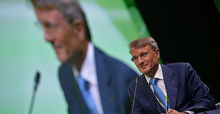 Герман Греф призвал не ограничивать развитие блокчейна