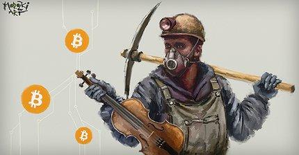 Как меняется культура майнинга криптовалют