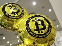 Инвесторы уходят в биткоин из других цифровых валют