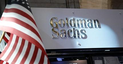 Акции Goldman Sachs упали на 4% после публикации финансовой отчетности