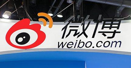 Чему Twitter может поучиться у Weibo