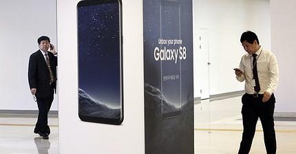 Вся надежда на Samsung: Что происходит с экономикой Южной Кореи