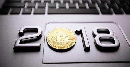 Что ждет биткоин в 2018 году