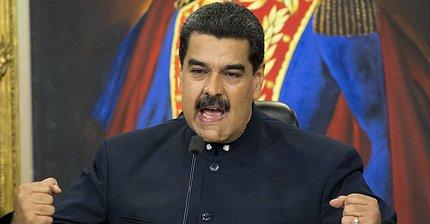 Венесуэла запускает государственную криптовалюту