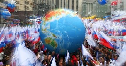 Cómo los seres humanos disponen de la tierra