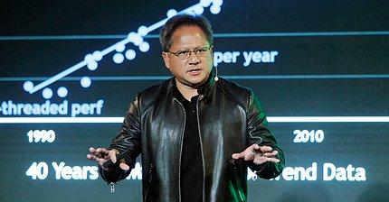 Что инвестору следует знать о криптовалютном бизнесе Nvidia