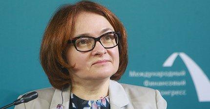 Банк России сохранил ключевую ставку на уровне 9%